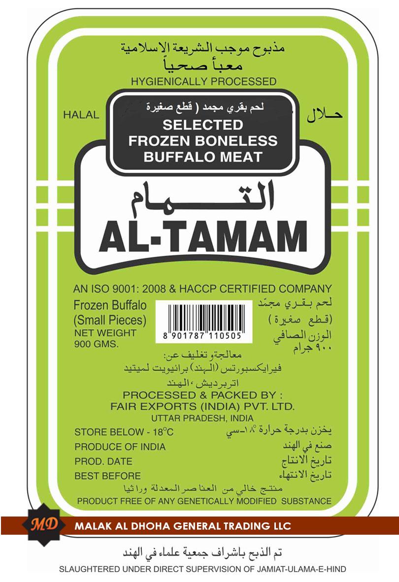 AL TAMAM PACKING